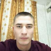 Нурлан, 25 лет, хочет познакомиться – Ищю девушку серьёзный отнашени, в г.Бишкек