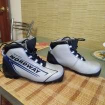 Продаются лыжные ботинки, в Лосино-Петровском