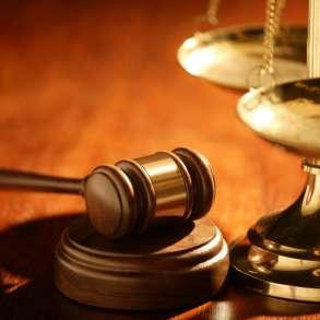 Юрист: Юридическая помощь, в Челябинске