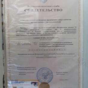 Сборка и ремонт мебели, в Новокузнецке