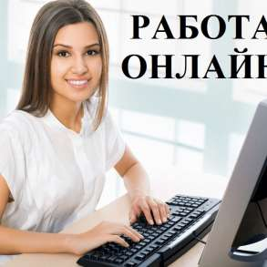 Менеджер по рекламе, в Москве