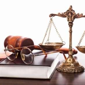 Юридические услуги в Барселоне, в г.Барселона