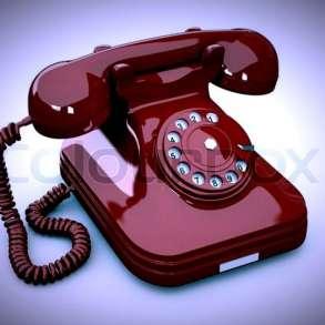 Телефонист-ремонтник связи в Москве, в Москве