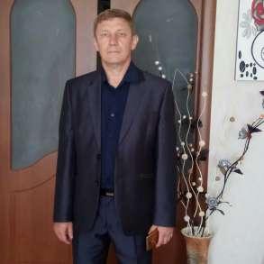 Диспетчер, в Москве