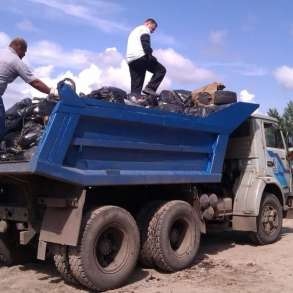 Вывоз мусора, старой мебели, хлама в Омске, в Омске