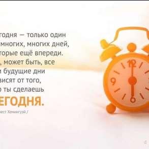 Требуются сотрудники в интернет магазин, в г.Алматы