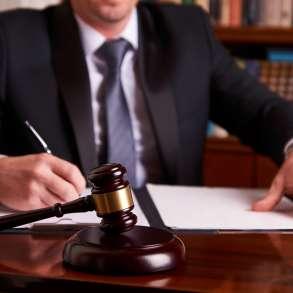 ИМПЕРИЯ ПРАВА (юридический кабинет), в Тамбове