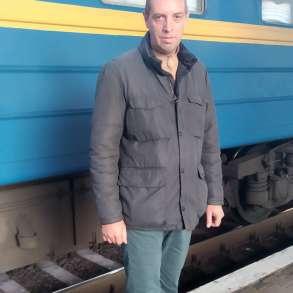Ярослав, 42 года, хочет познакомиться – ярослав, 42 года, Запорожье, в г.Запорожье