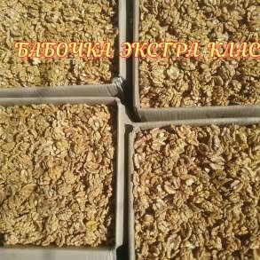 Орехи грецкие чищенные, в Сочи