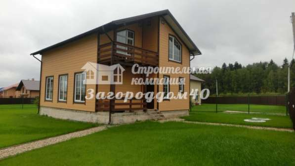 Продажа домов по Калужскому шоссе от собственников