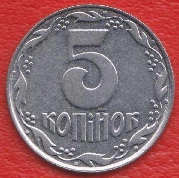 Украина 5 копеек 1992 г.