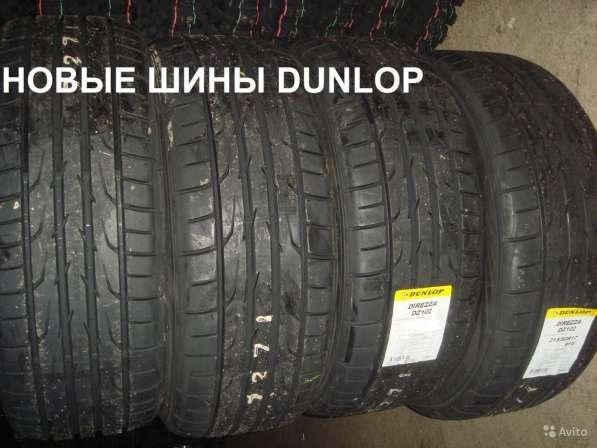 Новые Dunlop 225 55 r16 DZ102