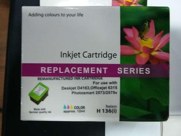 Картриджи для HP DeskJet 460C три цвета 135,136,138