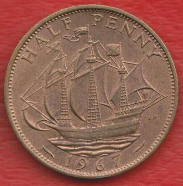 Великобритания Англия 1/2 пенни 1967 г. Елизавета II полпенн