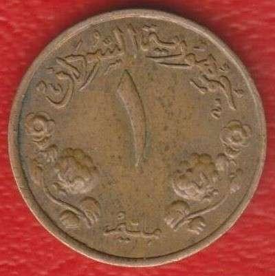 Судан 1 миллим 1956 г