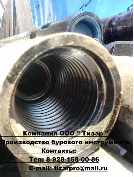 Штанга буровая ЗП-50 L 3000 мм