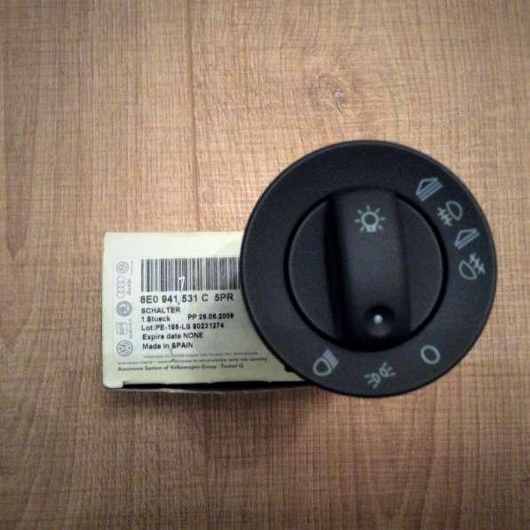 Переключатель света фар 8E0941531C5PR VAG