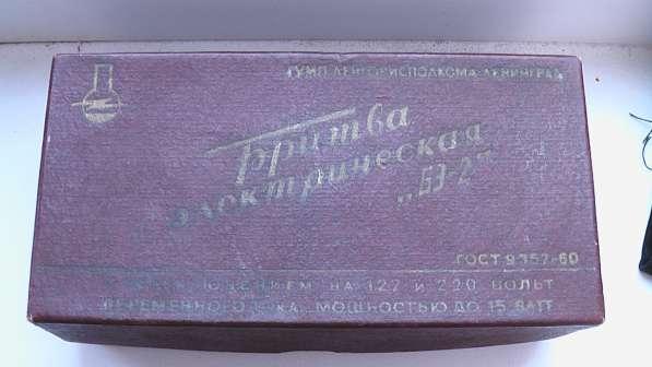 Электробритва ЭБ 1960 год рабочая с паспортом.