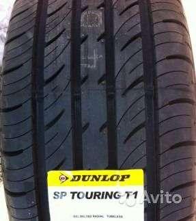 Новые Dunlop 195/65 R15 SP T1 91T
