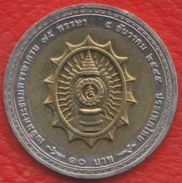 Таиланд 10 бат 2002 г. 75-летие короля Рамы IX