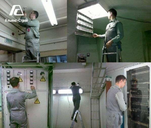 Электротехнические работы в Краснодаре