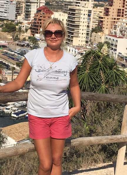 Елена, 43 года, хочет найти новых друзей