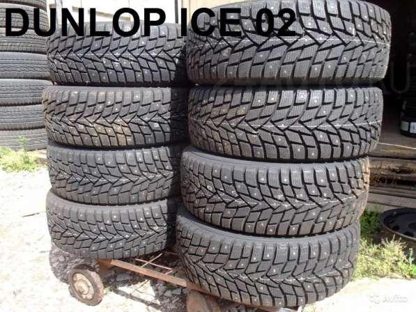 Новые комплекты 195 55 r16 зима шипы