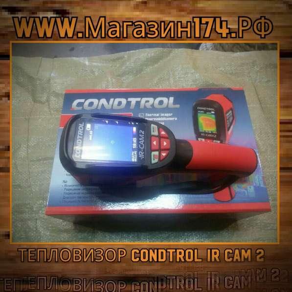 Тепловизор condtrol IR-CAM2