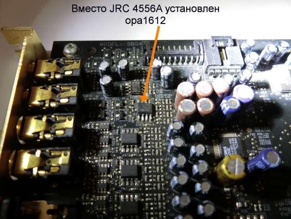 Creative Sound Blaster X-Fi XtremeMusic в Томске
