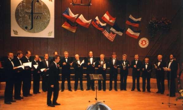 Дополнительный набор певцов в Москве