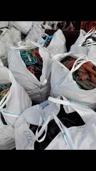 Куплю отходы резины РТИ