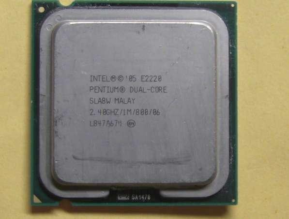 Pentium Dual-Core E2220 SLA8W Socket 775 2.4Ghz