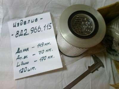 фильтроэлементы 8Д2.