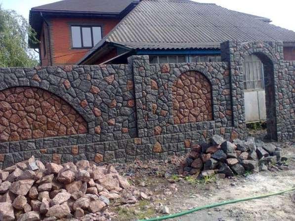Бутовый камень оптом от производителя в Чите