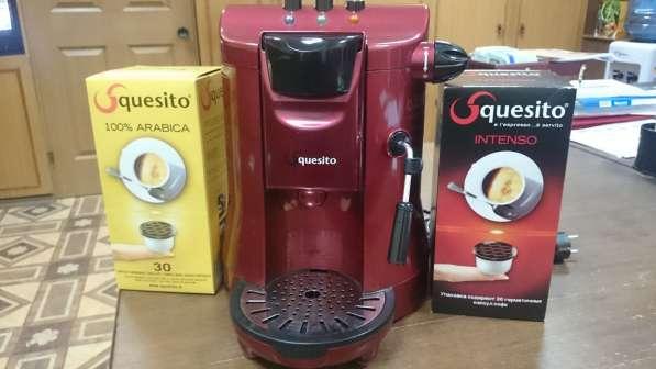 Капсульная кофемашина Squesito Rotonda