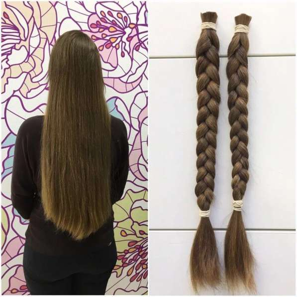 Покупаем волосы в Альметьевске! ДОРОГО!