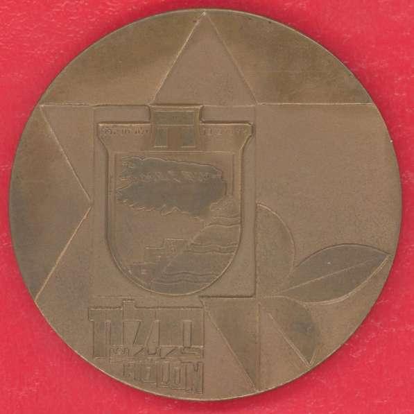 Израиль город Холон Тяжелый металл диаметр 59 мм
