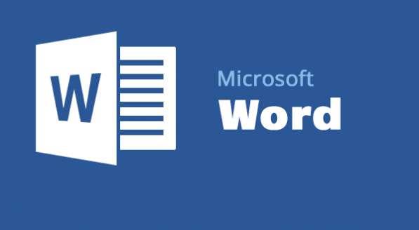 Установка Microsoft Office в Калининграде