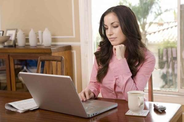 Требуются сотрудники для удаленной работы (на дому