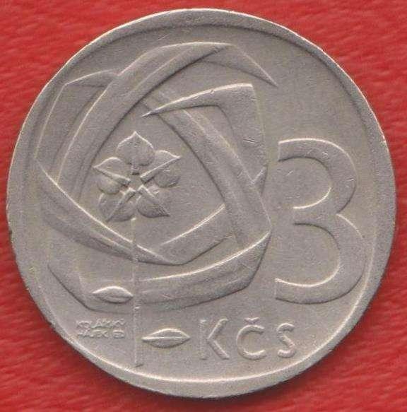 Чехословакия 3 кроны 1965 г.