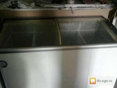 торговое оборудование Холодильники БУ №224