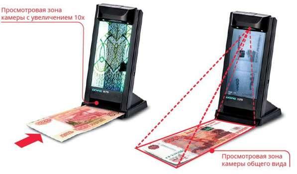 Детектор валют универсальный Dors 1170