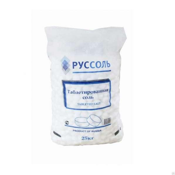 Продажа таблетированной соли и марганцовки в Москве фото 4