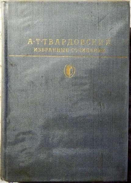 Книги всемирной библиотеки в Новосибирске фото 4