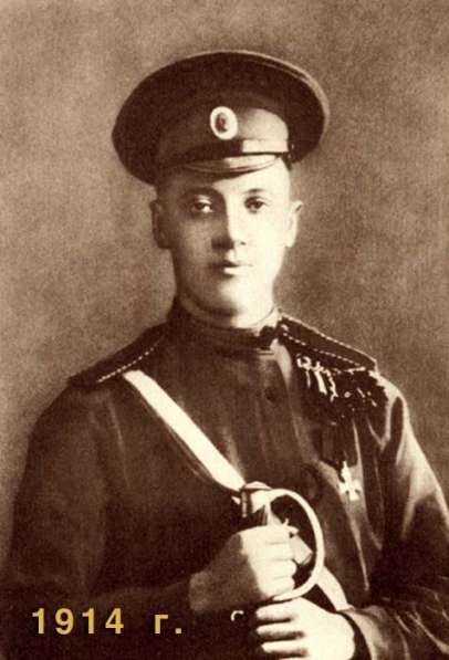 Николай Гумилев и его время в Санкт-Петербурге фото 3