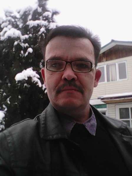 Валерий, 50 лет, хочет познакомиться – Валерий, 50 лет, хочет познакомиться