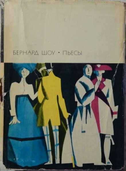 Книги всемирной библиотеки в Новосибирске фото 3