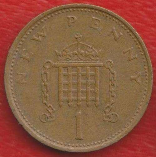 Великобритания Англия 1 новый пенни 1980 г. Елизавета II