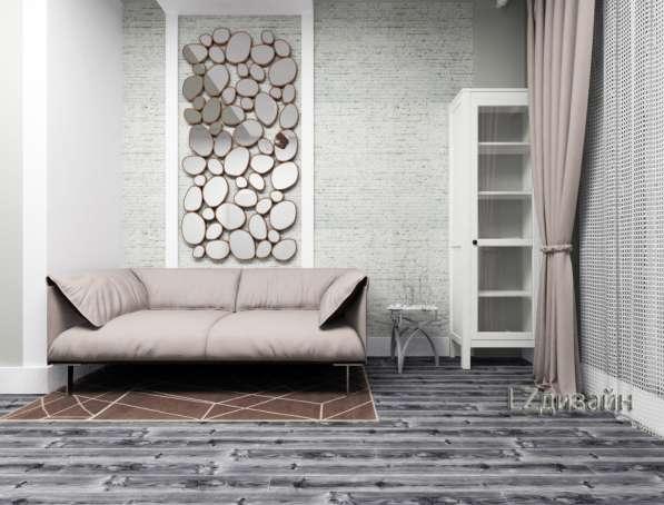 Дизайн интерьера, ландшафта, мебели