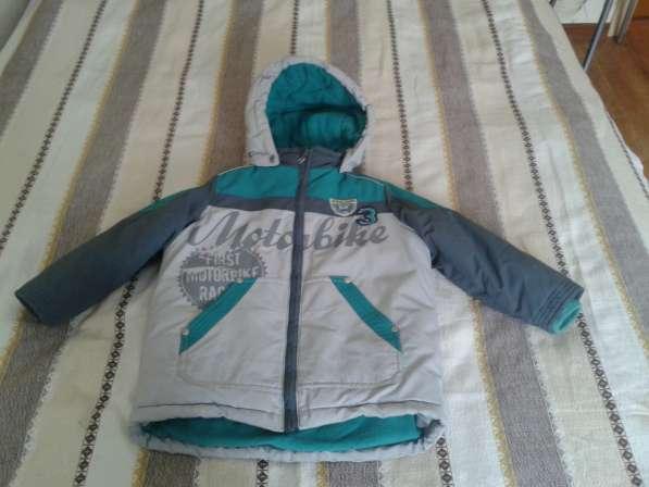Куртка зимняя рост 104